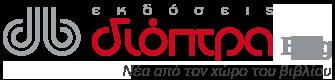 Dioptra Blog