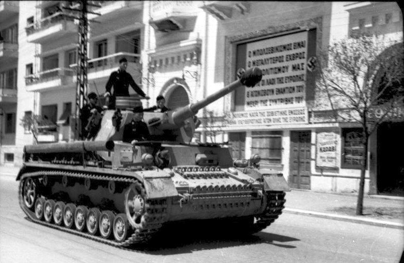ελλάδα κατοχή 1943