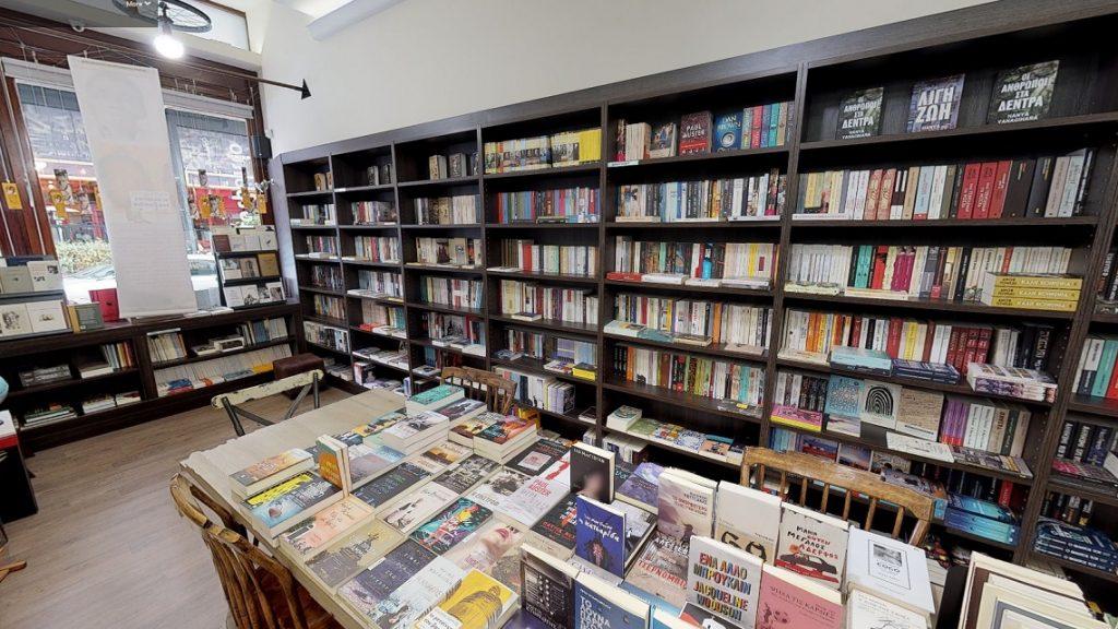 βιβλιοπωλείο βιβλιοτρόπιο αγρίνιο