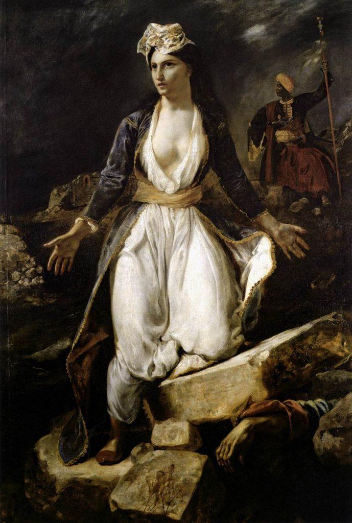 Γυναίκες και Επανάσταση