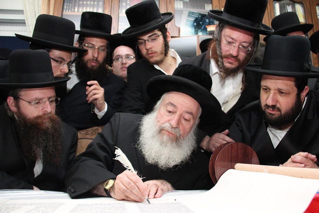 υπερορθόδοξοι εβραίοι χαρεντίμ