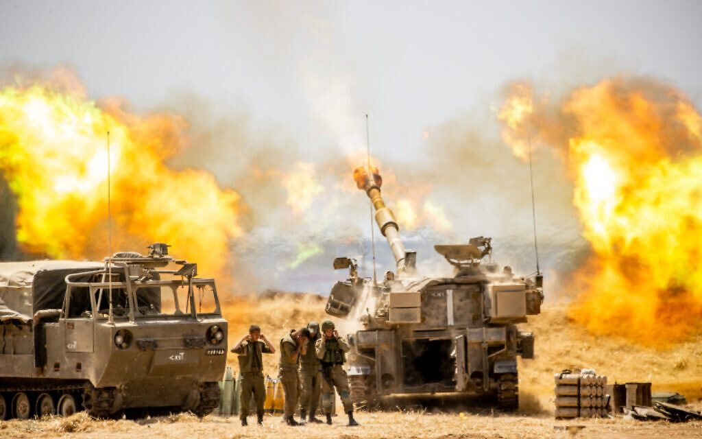 ισραήλ πυροβολικό