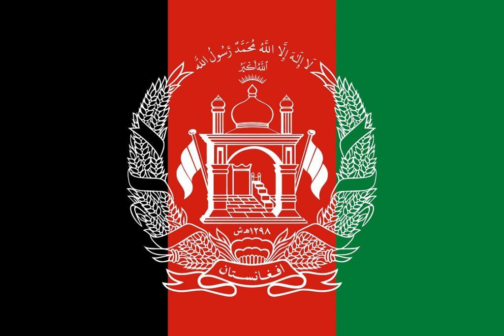 σημαία αφγανιστάν μέχρι 2021