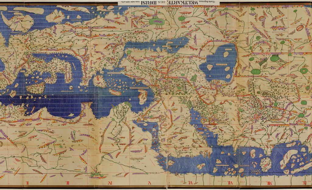 αρχαίος χάρτης Αφγανιστάν