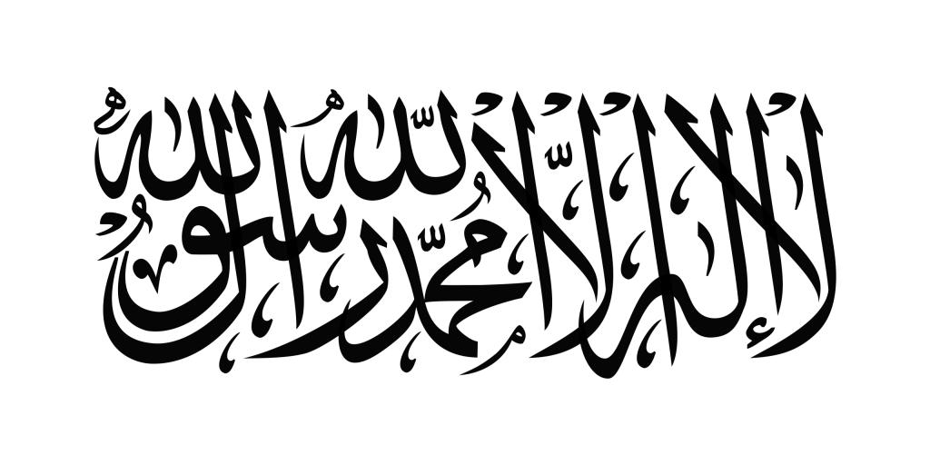 ταλιμπάν νέα σημαία αφγανιστάν